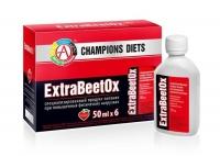 ExtraBeetOx