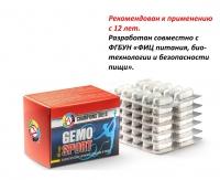 GEMOSPORT (60 капс)