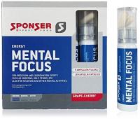 Mental Focus 5 амп + 10 капс.